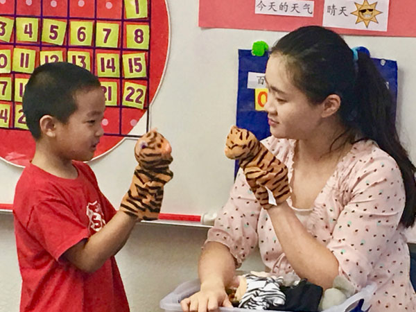Chinese Immersion Teacher and student